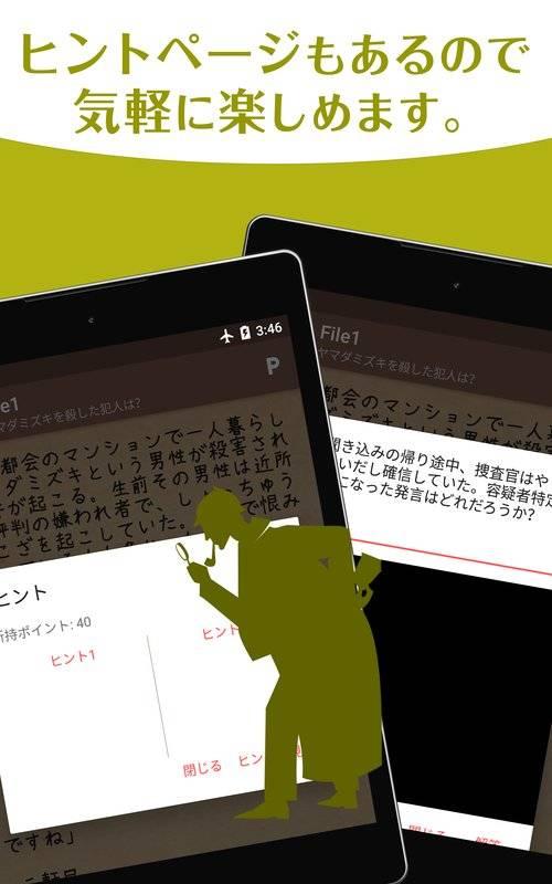 万豪国际app 安卓官方版日志