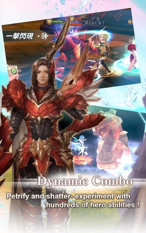 神殿戰記- 原創奇幻冒險RPG  伊蘇8合作活動進行中截图4