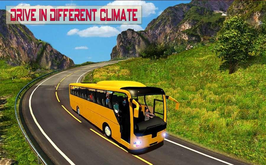 交通旅游纽约市公交车:城市道路模拟器截图0
