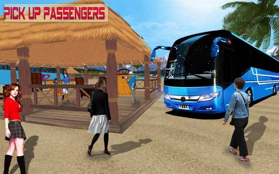 交通旅游纽约市公交车:城市道路模拟器截图4