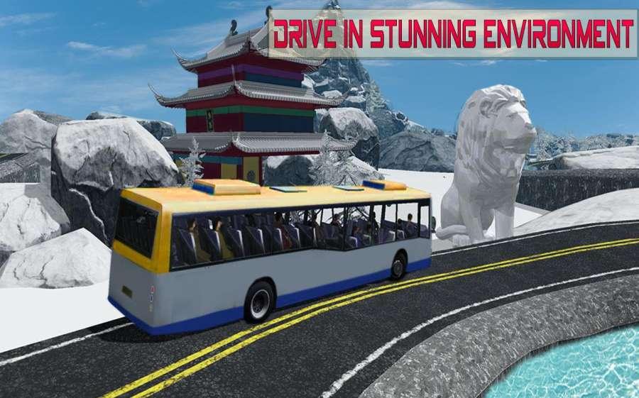 交通旅游纽约市公交车:城市道路模拟器截图5