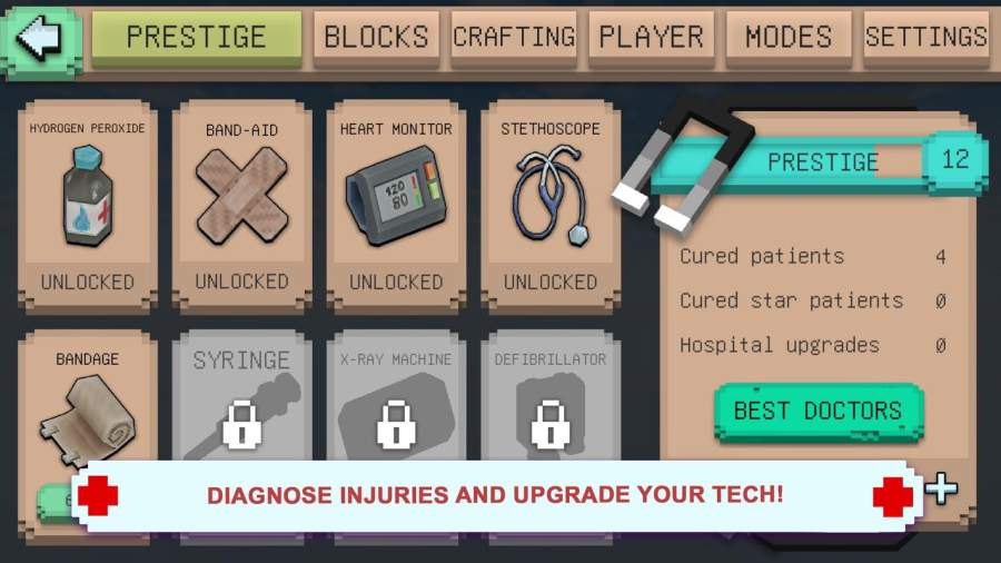 医院建设:医疗游戏模拟器与建设截图0
