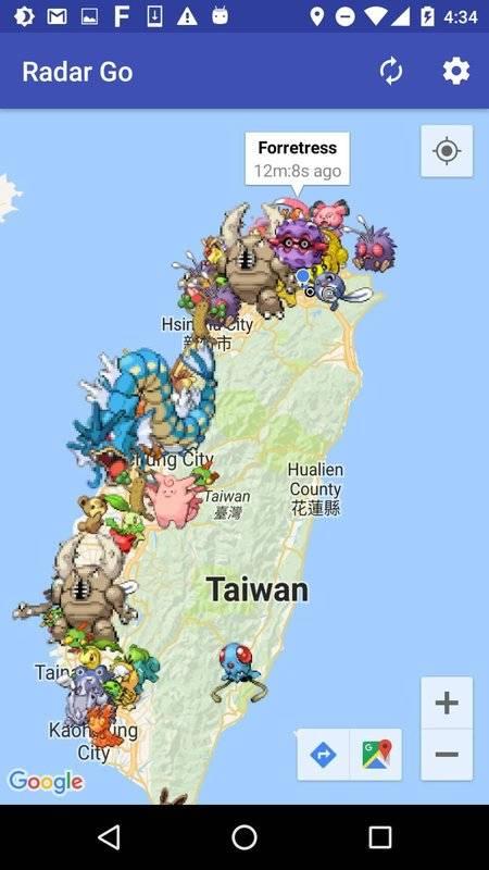 Radar Go (寶可夢 Pokemon 雷達&團體戰道館)截图1