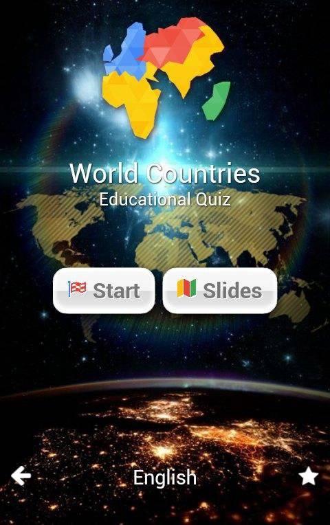 世界国家 - 学习地理测验