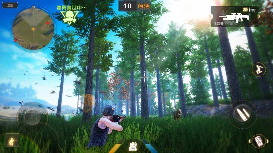 丛林法则:绝地大逃杀 试玩版截图2