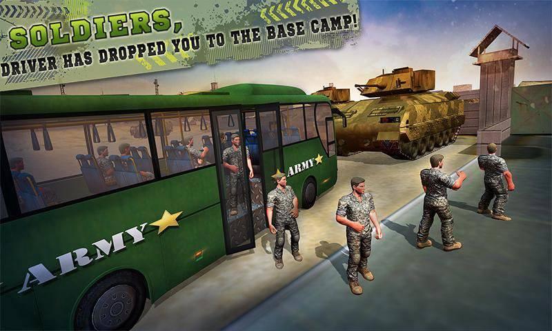 越野美国陆军长途客车驾驶模拟器