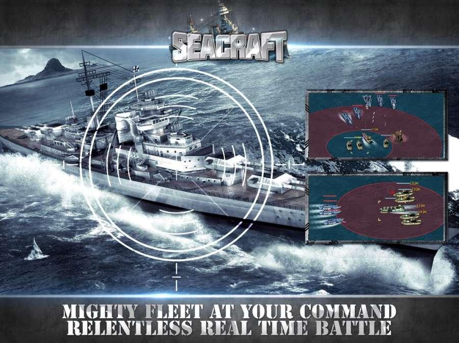全球海戰:紅色警報截图8