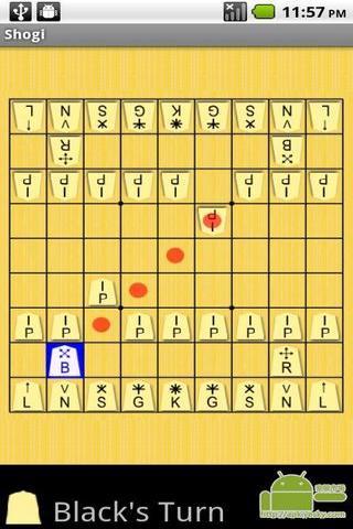 将棋截图3