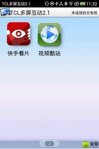 TCL多屏互动2.1