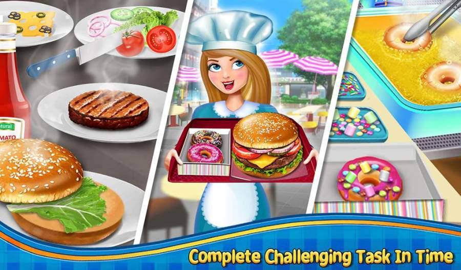 疯狂的汉堡食谱烹饪游戏:厨师故事