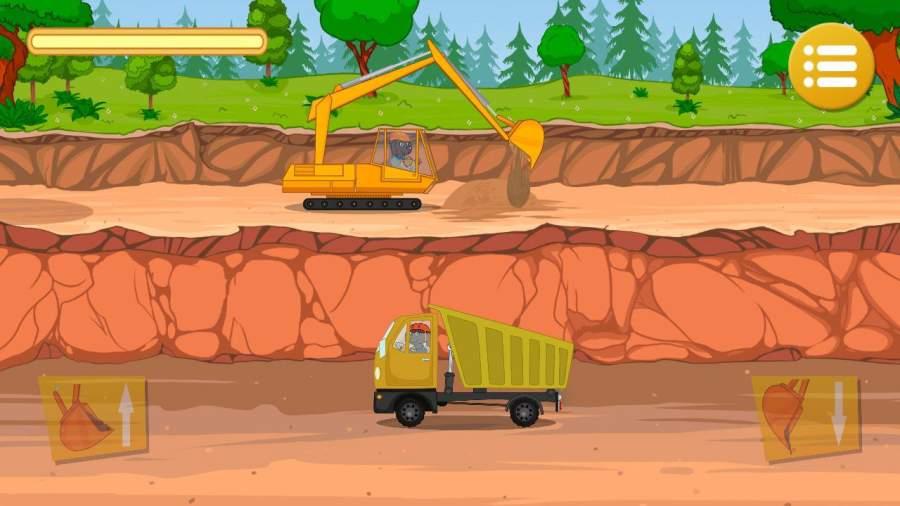 小狗巡逻游戏:建筑机器