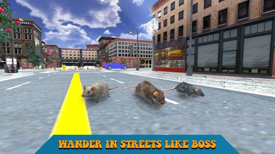 城市鼠标模拟器截图1