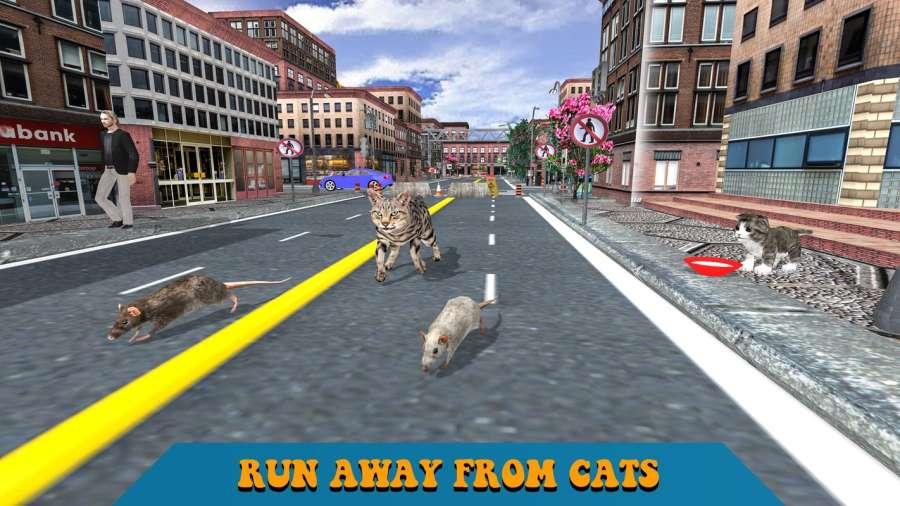 城市鼠标模拟器截图3