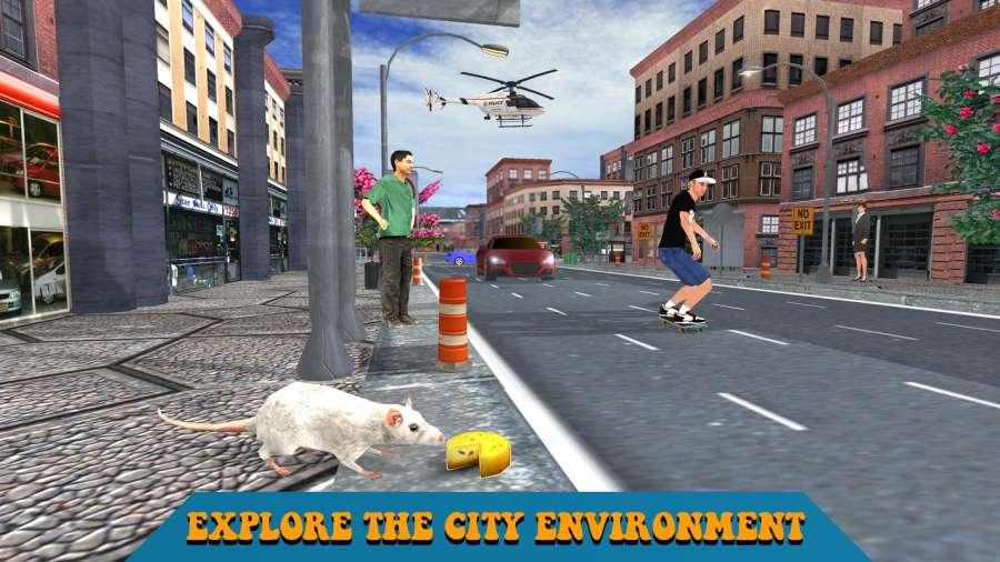 城市鼠标模拟器截图4