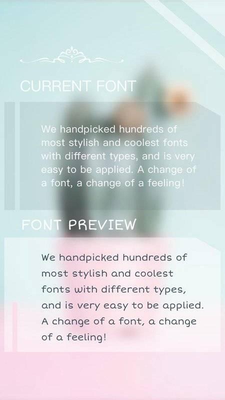 字體為FlipFont,酷字體文本免費截图0