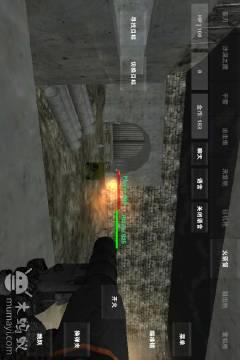 特种兵竞技场Online