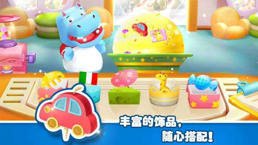 宝宝梦幻冰淇淋截图2