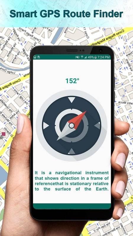 智能GPS路线查找器