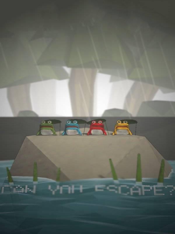 雨湖截图2