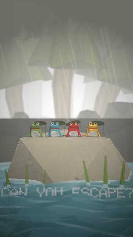雨湖截图3