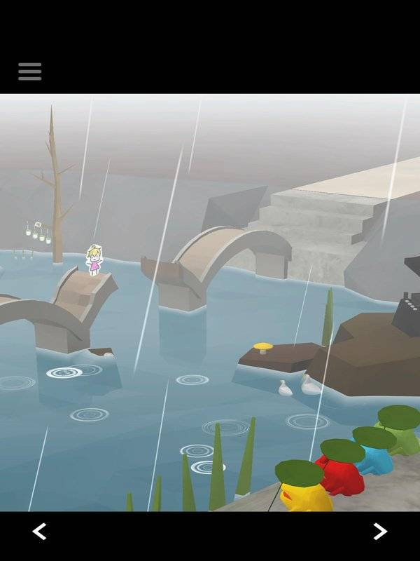 雨湖截图4