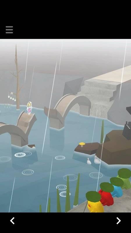 雨湖截图6