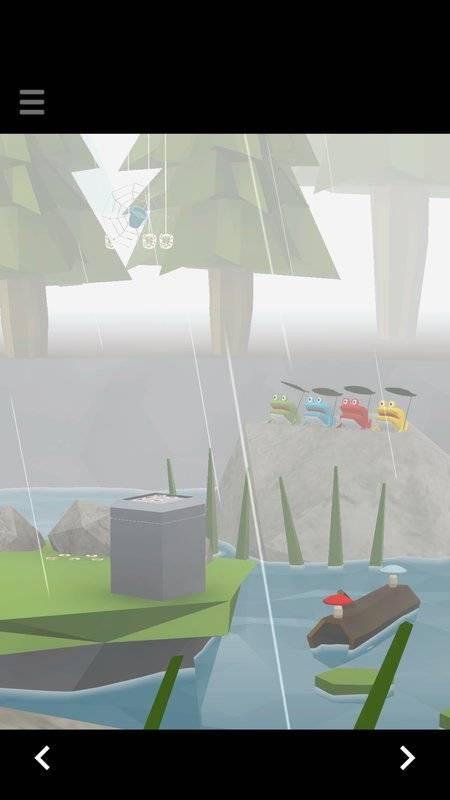 雨湖截图7