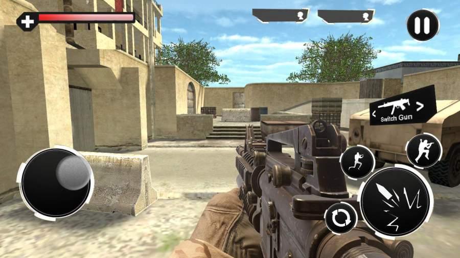 Gun Strike Sniper Shoot截图3