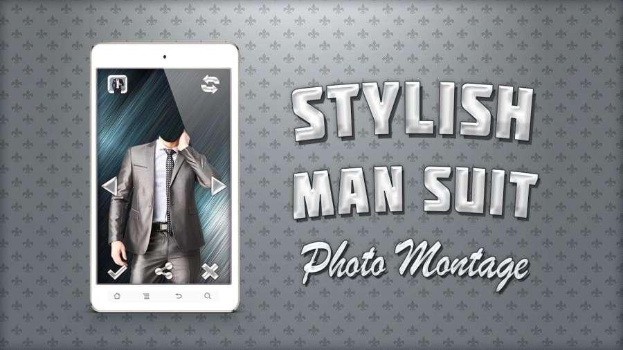 时尚男人的西装的照片编辑器截图2