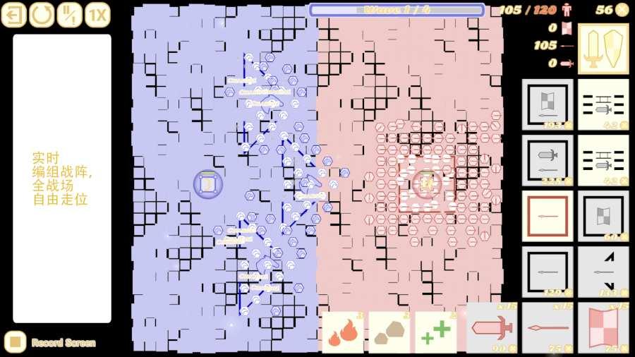 骑兵冲突 试玩版截图1