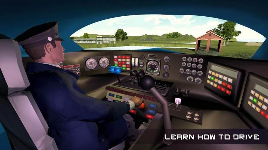 美国智能火车模拟驾驶学校截图1
