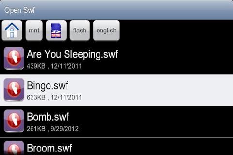 Swf播放器截图2