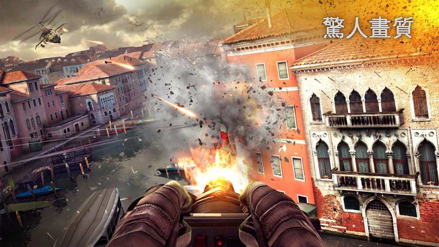 现代战争5:眩晕风暴截图2