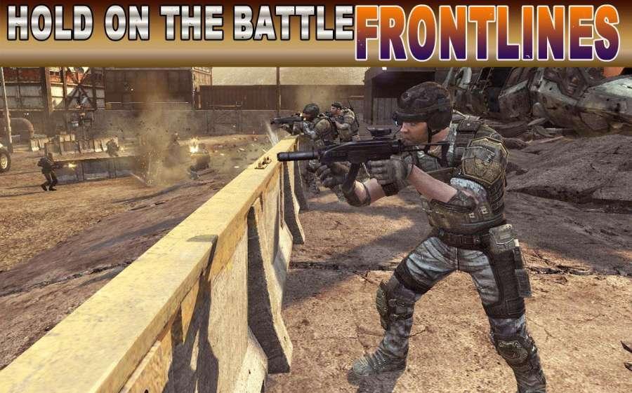 致命的前线突击队战争截图4