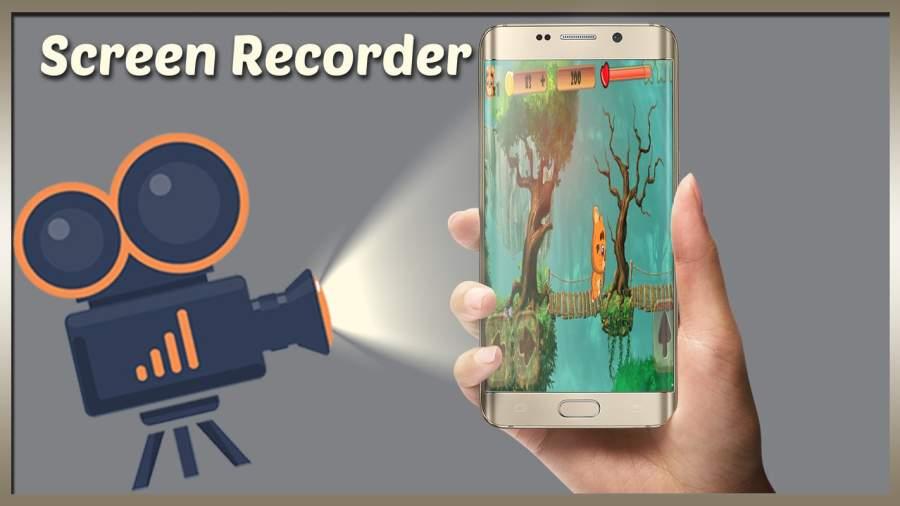 手机的屏幕录像机