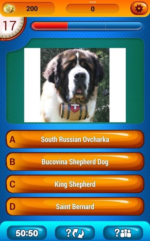 狗品种 有趣的问答游戏 - 问答游戏 题库