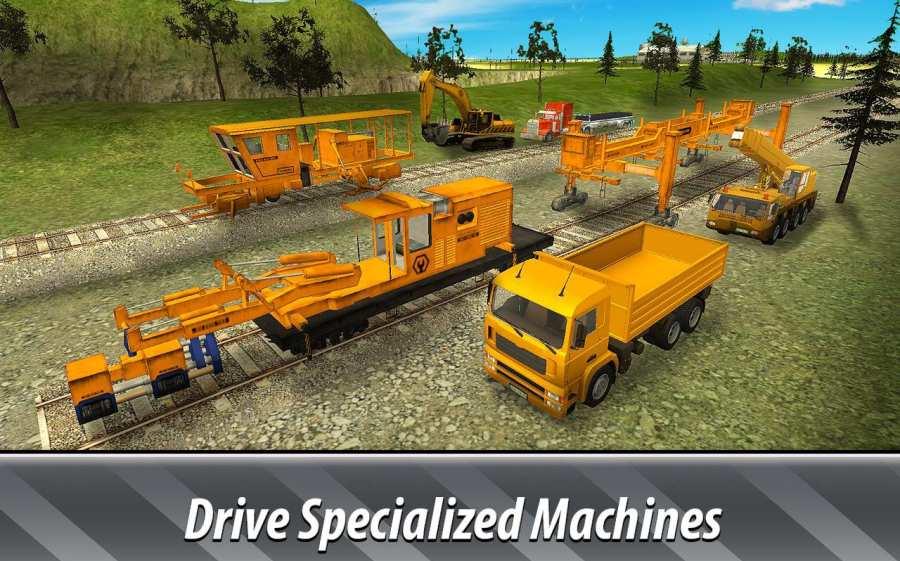 铁路建筑模拟器 - 建铁路!截图2