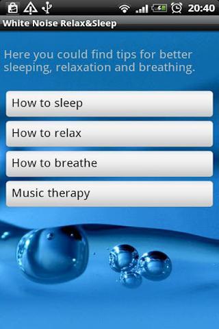 白噪声的放松和睡眠截图2