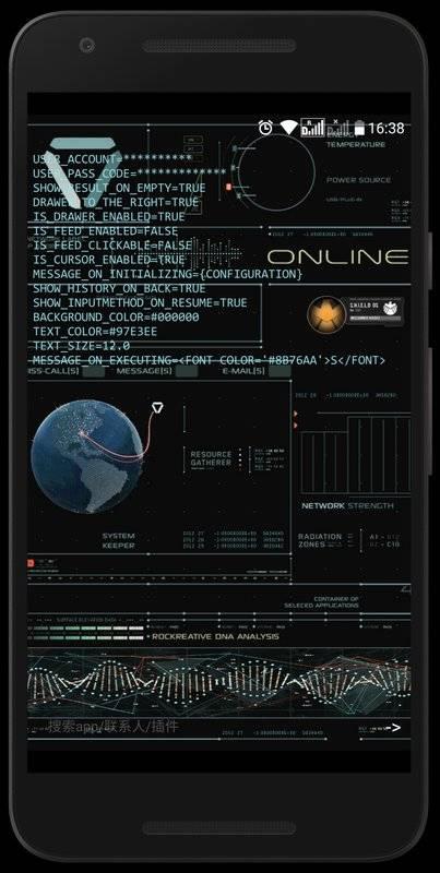 Aris - Terminal Launcher