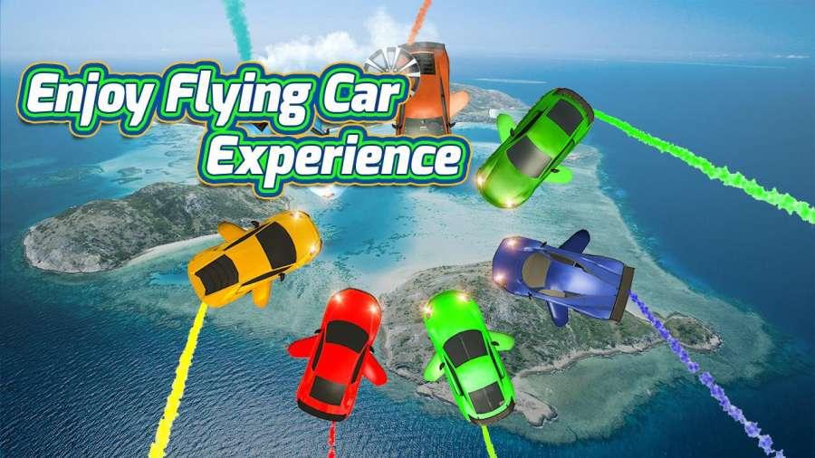 疯狂的飞车特技比赛