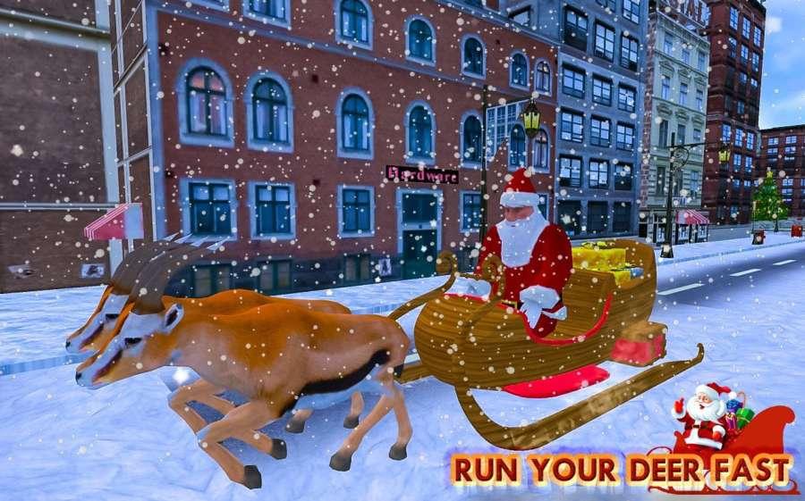 圣诞 礼品 冒险 - 圣诞老人 游戏截图0