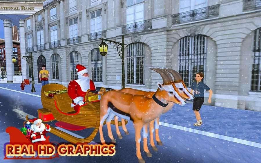 圣诞 礼品 冒险 - 圣诞老人 游戏截图5