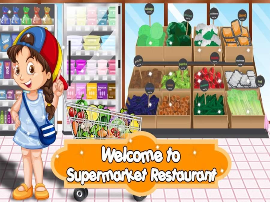 超市餐厅收银员截图4
