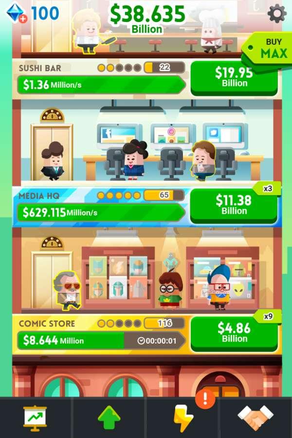 名声与财富截图1