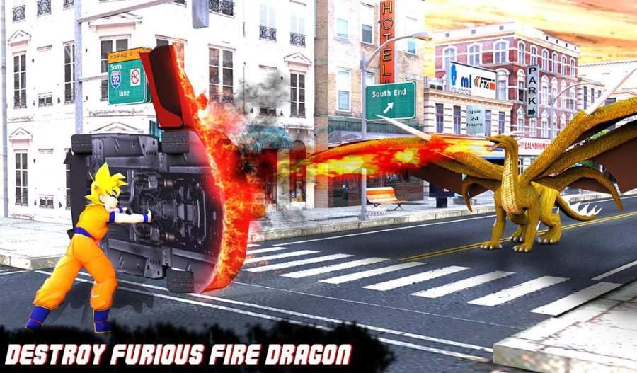 飞行狂怒龙vs超级悟空战士英雄截图2