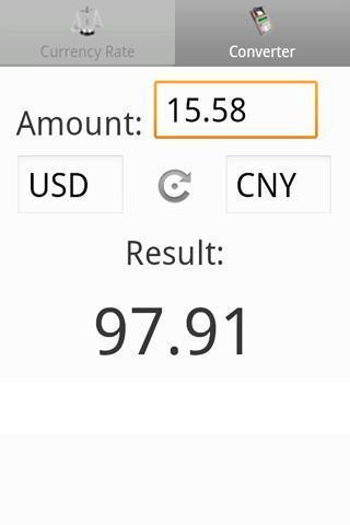 汇率。所有的货币截图2