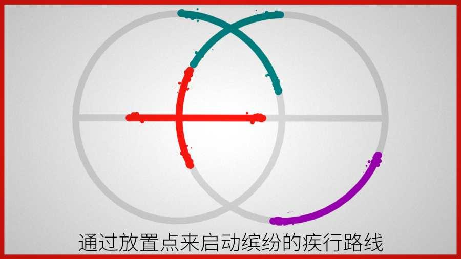 线之禅截图1