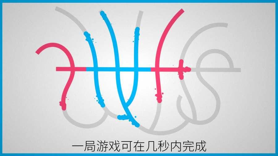 线之禅截图3