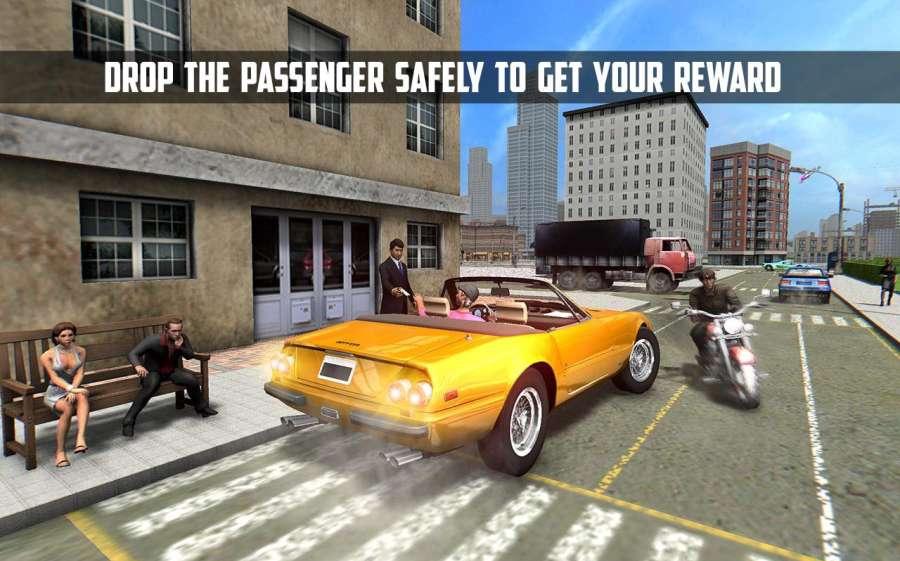 终极城市汽车驾驶模拟器截图1
