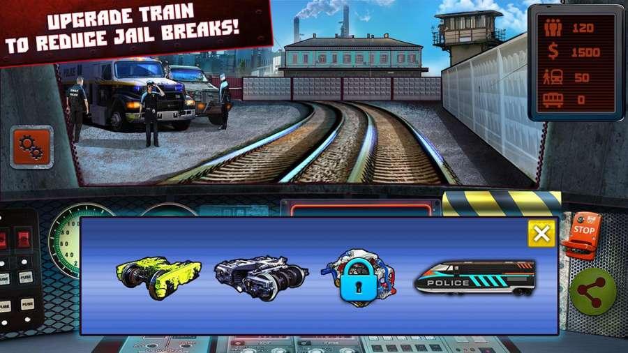 警察的火车驾驶截图0